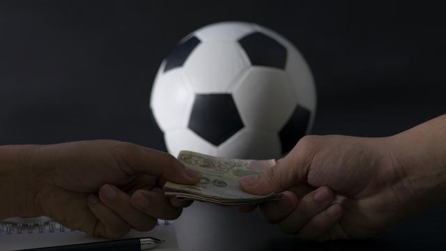โปรโมชั่นแทงบอลฟรีๆ  เพื่อการเลือกลงทุนกับการพนันบอล